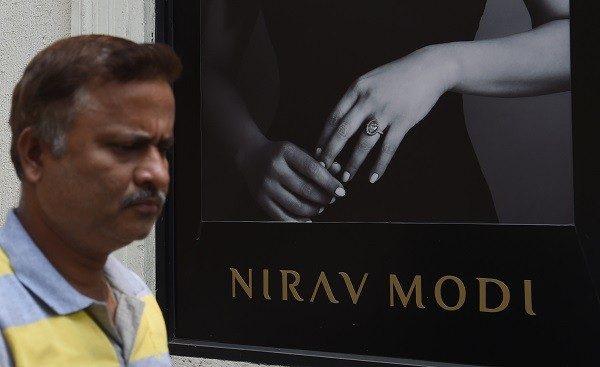 MEA added that the Indian government was taking all steps to extradite Modi, from the UK and the British government was considering India's request to extradite the accused (Photo: INDRANIL MUKHERJEE/AFP/Getty Images).