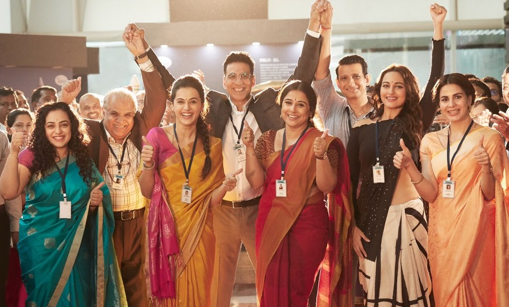 Trailer of Mission Mangal to be out on THIS date
