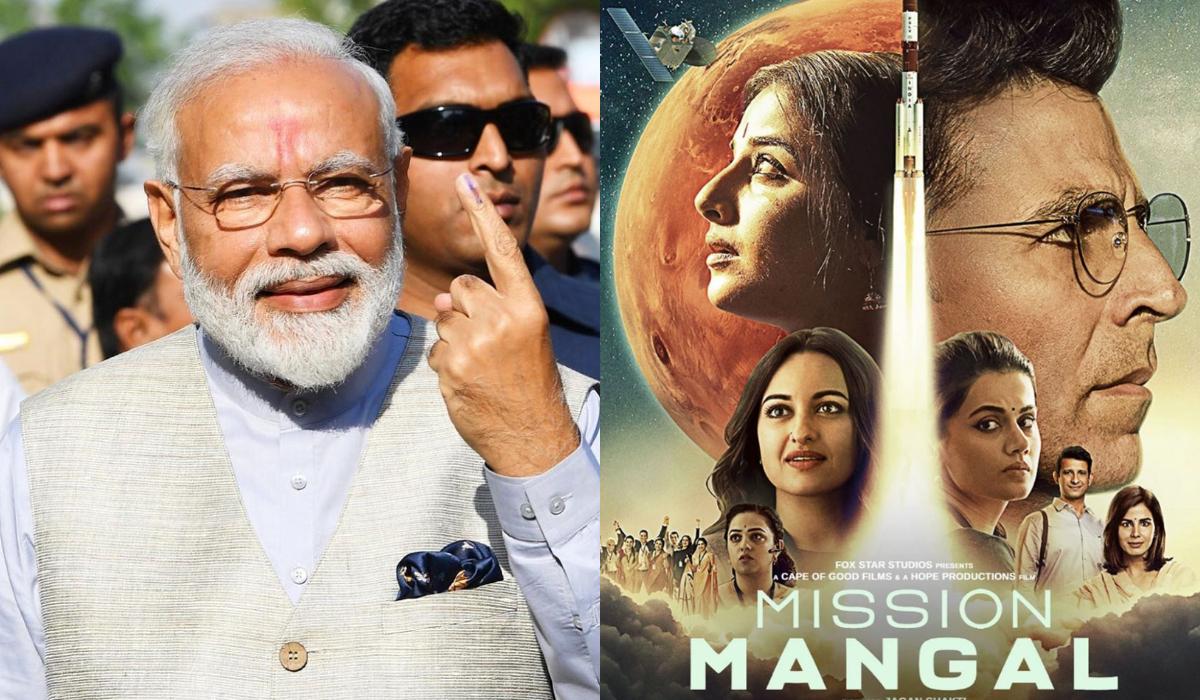 Instagram: Prime Minister Narendra Modi, Akshay Kumar