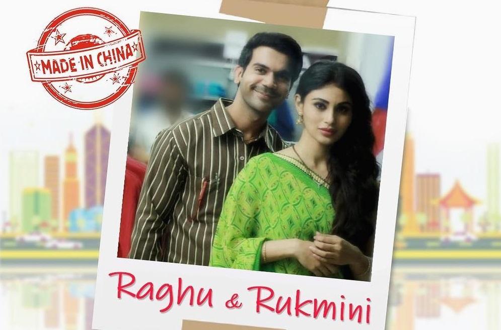 Instagram: Rajkummar Rao