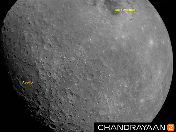 India's first moon lander Vikram separates from Chandrayaan-2