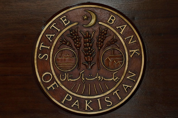 Furthermore, the current account balance, the broadest measure of the country's trade with the rest of the world, turned to a surplus in October for the first time in four years, the bank said, meaning external pressure on Pakistan's finances is receding (REUTERS/Akhtar Soomro/File Photo).