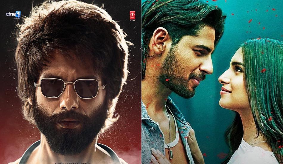 Instagram: Shahid Kapoor, Sidharth Malhotra