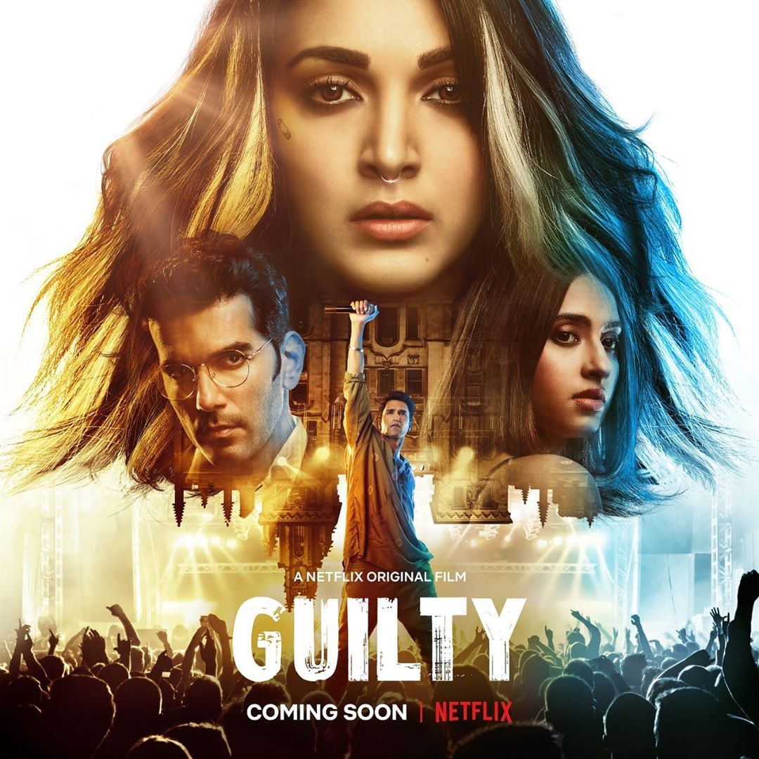 The poster of upcoming Netflix film Guilty