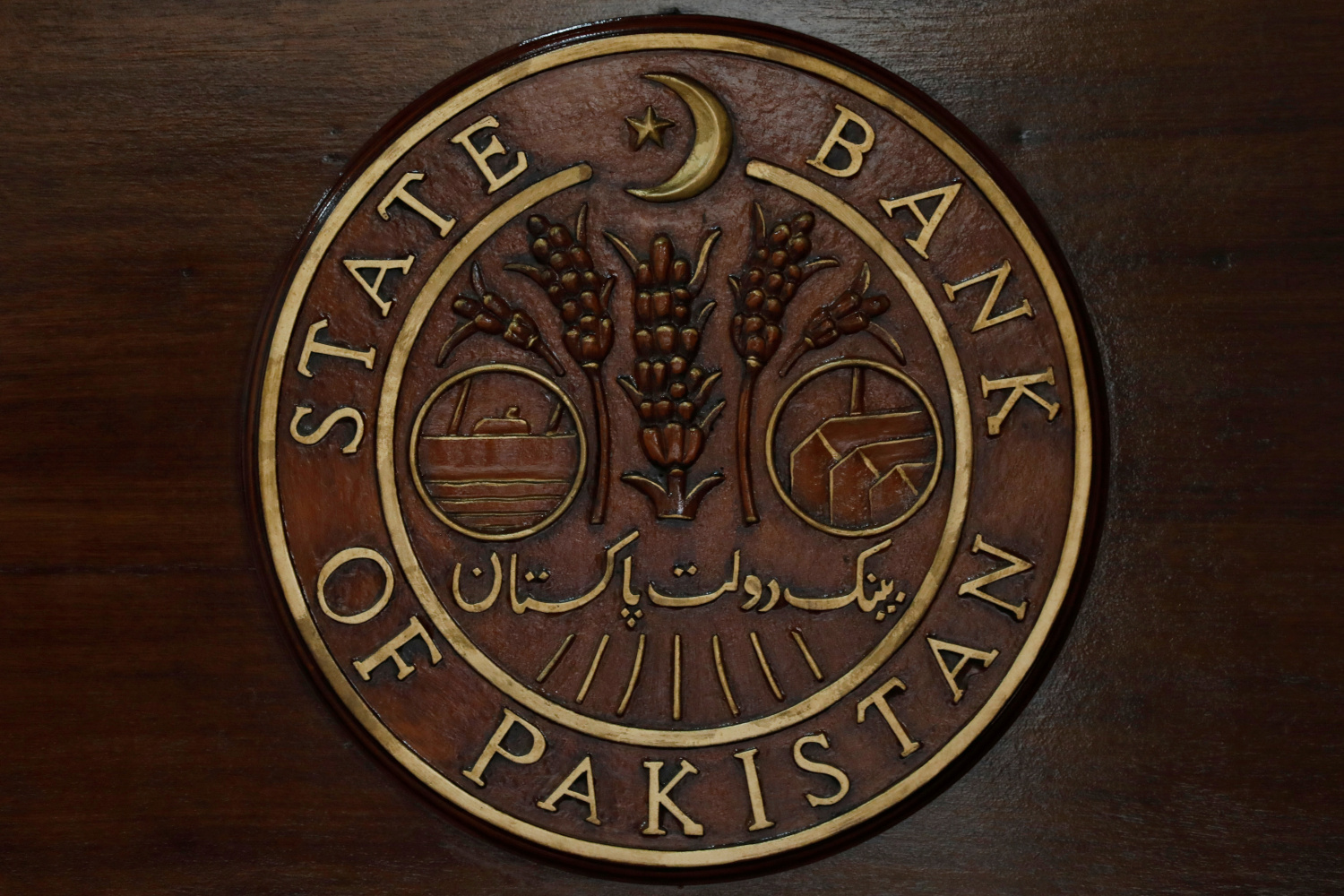 A logo of the State Bank of Pakistan (SBP) at the head office in Karachi, REUTERS/Akhtar Soomro/File Photo