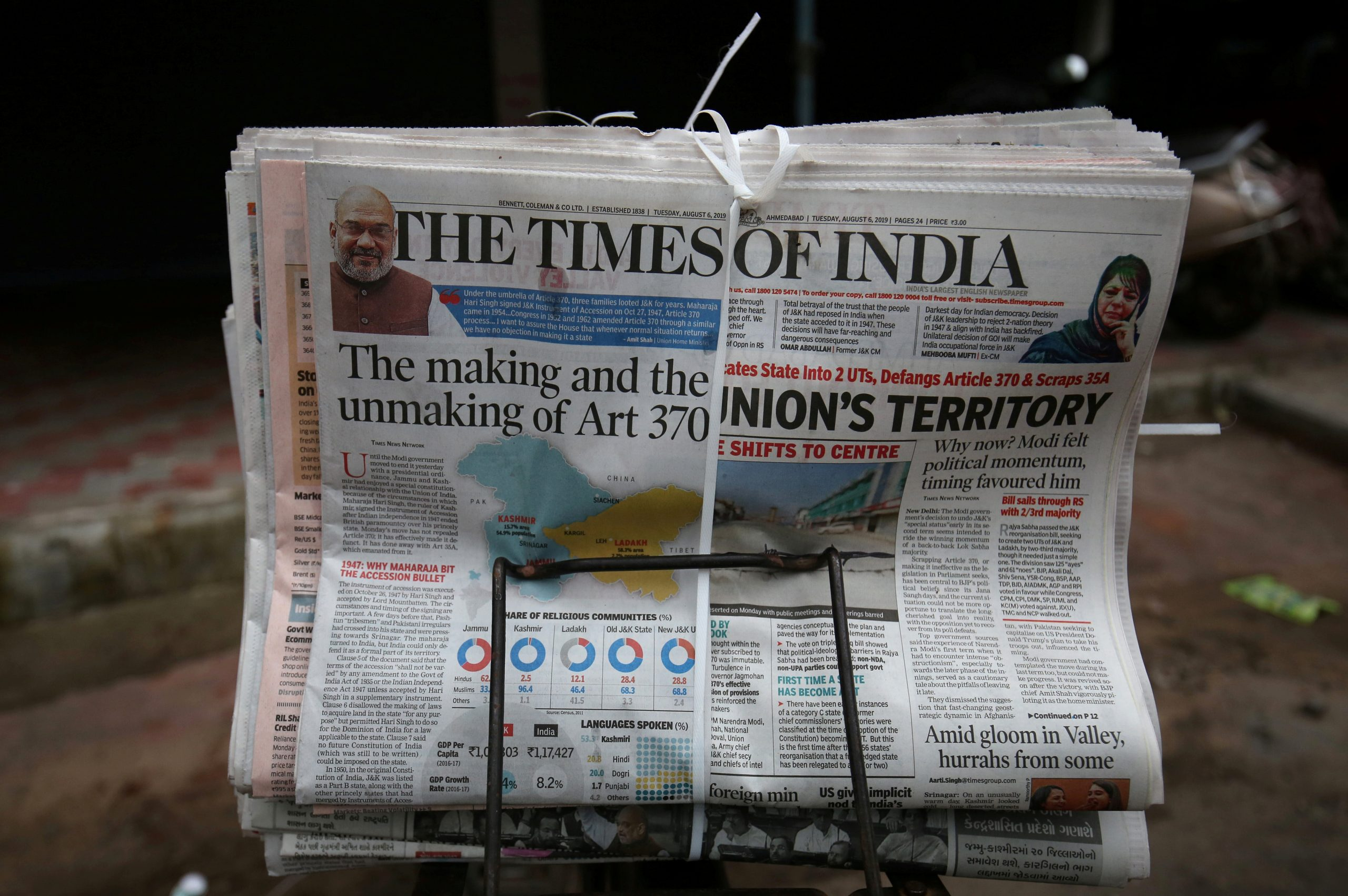 The Times of India has shrunk to around 16 pages with supplements, compared with 40 plus pages. REUTERS/Amit Dave/File Photo
