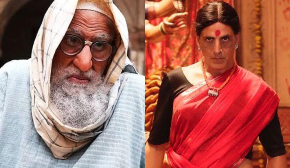 Amitabh Bachchan, Akshay Kumar
