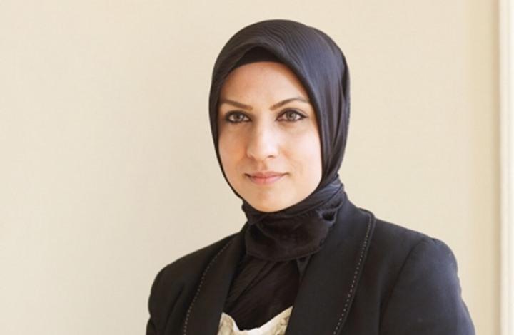 Deputy District Judge Raffia Arshad