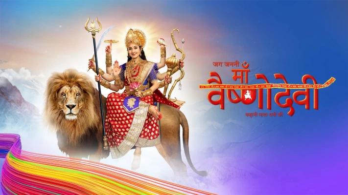 Jag Janani Maa Vaishno Devi Poster