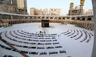 News - FILE PHOTO: Worshippers gathering before the Kaaba at the Grand Mosque in Saudi Arabia's holy city of Mecca to attend the prayers of Eid al-Fitr early on May 24, 2020. (AFP via Getty Images)