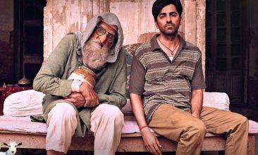 FEATURES - CHAMELEON: Amitabh Bachchan and Ayushmann Khurana in Gulabo Sitabo
