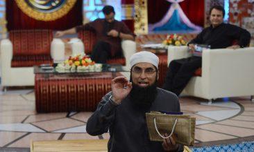 News - Junaid Jamshed (ASIF HASSAN/AFP via Getty Images)