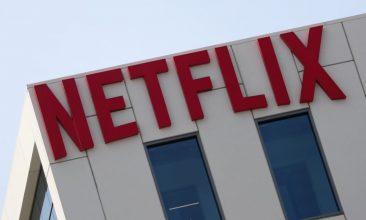 HEADLINE STORY - FILE PHOTO: The Netflix logo is seen on their office in Hollywood, Los Angeles