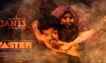 Entertainment - Master Poster (Image source: Lokesh Kanagaraj/Twitter)