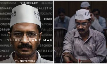 ENTERTAINMENT - Biographical film on Arvind Kejriwal to hit cinemas on Nov 17