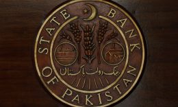 Business - A logo of the State Bank of Pakistan (SBP) at the head office in Karachi, REUTERS/Akhtar Soomro/File Photo